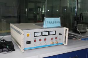 Frequency Drop Simulator