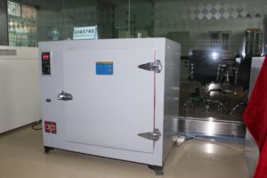 Galvanothermal Blast Dryness Case (2)