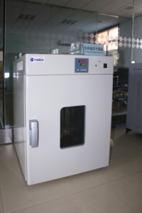 Galvanothermal Blast Dryness Case